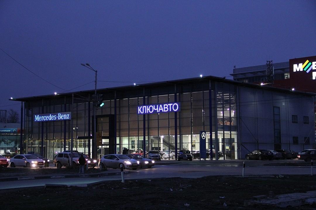 Автосалон «Merсedes-Benz» ул. Пойменная, г. Ростов-на-Дону